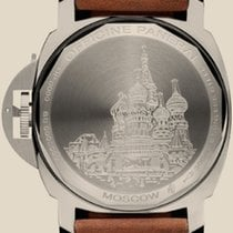Panerai Luminor Luminor Marina Moscow