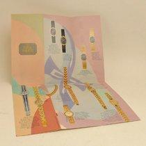 百達翡麗 (Patek Philippe) Catalogue Flyer Booklet