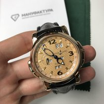 """Ulysse Nardin """"GMT ± Perpetual"""" Limited Edition"""