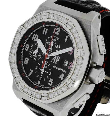 Audemars Piguet Royal Oak Offshore Shaquille ONeal Chronograph