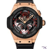 Hublot King Power Unico GMT Rose Gold And Ceramic - 771.OM.117...