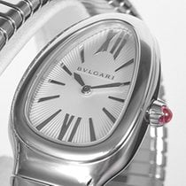 Bulgari Serpenti One Twirl Guilloche