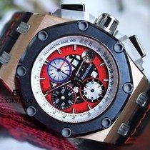 Audemars Piguet Offshore Limited Edition Rubens Barichello