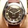 Eterna-Matic Kontiki Super Automatic Original Vintage D...