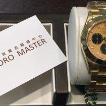 Rolex Horomaster-Daytona 18 K Yellow Gold Gold Automatic 116528